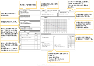 worksheet_sample_sml